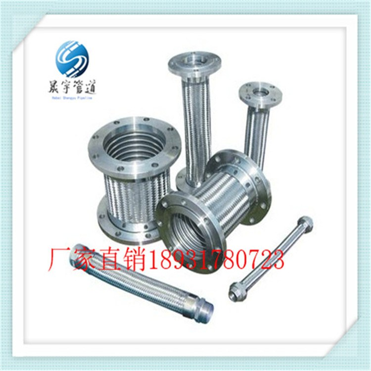 厂家定制-铠装金属软管-卡箍式金属软管-量大从优