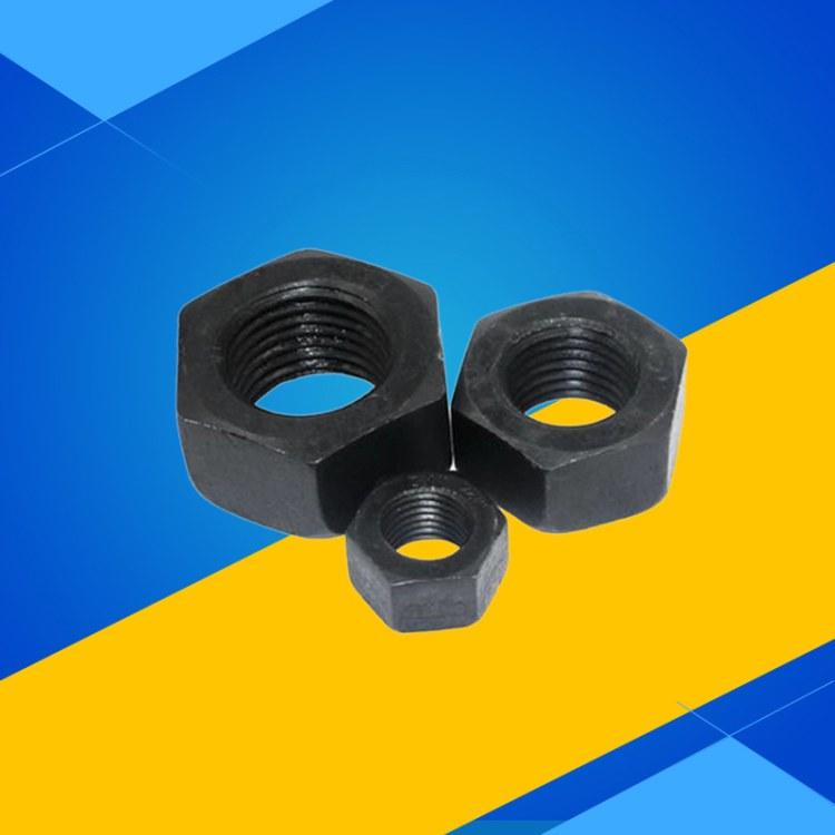 台力德厂家直销高强度六角螺母  调制发黑螺母. 价格优惠 型号齐全