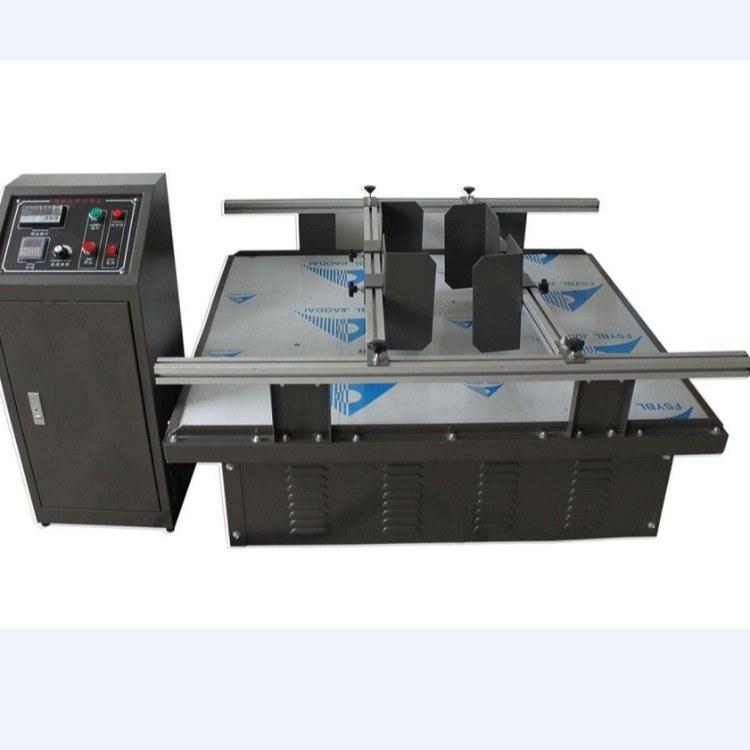 生产厂家模拟运输振动台 跑马式模拟运输振动台