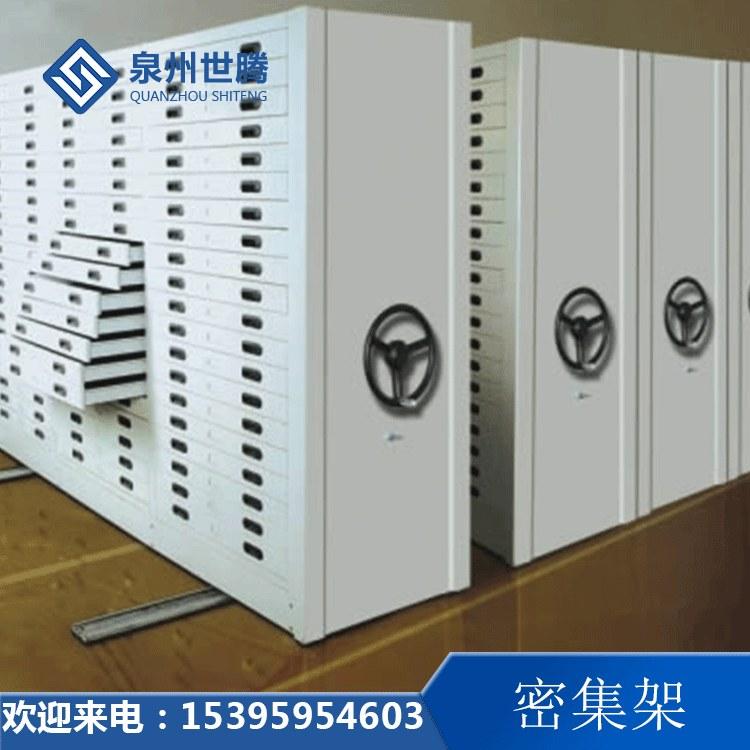 泉州厂家直销密集架 福州智能移动钢制密集柜 漳州文件柜电动档案柜