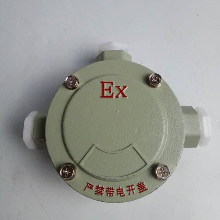 AH-G3/4-C铝合金三通防爆接线盒6分分线盒IIB