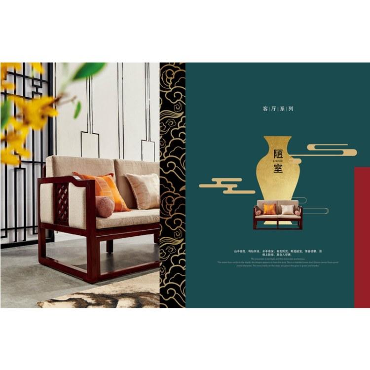 顺爱装饰   新中式客厅家具高端定制   实木沙发茶几电视柜定制生产  工厂直销