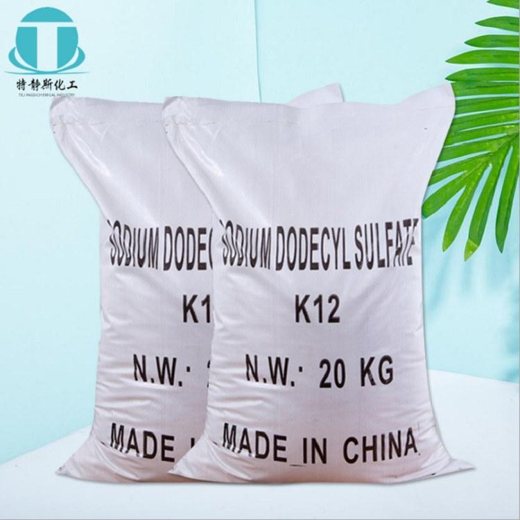 廠家批發國標發泡乳化劑K12 工業級粉末狀十二烷基硫酸鈉