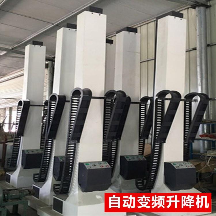 变频升降机厂家直销 自动升降往复机批发 价格实惠 先到先得 欲购从速