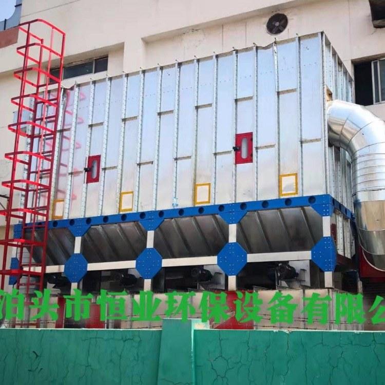 恒业环保厂家直销木工除尘器 家具厂专用