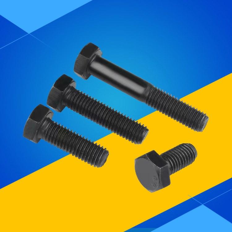江苏台力德 -细牙高强度螺栓 -非标高强度螺栓厂家