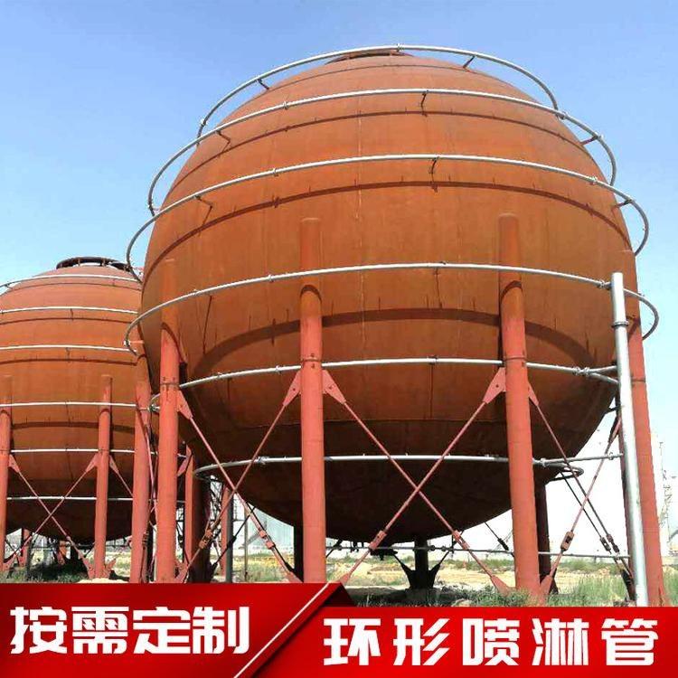 河北皓冠消防科技专业生产研发消防冷却装置-喷淋冷却装置 喷淋环管- 可按客户图纸按需定制