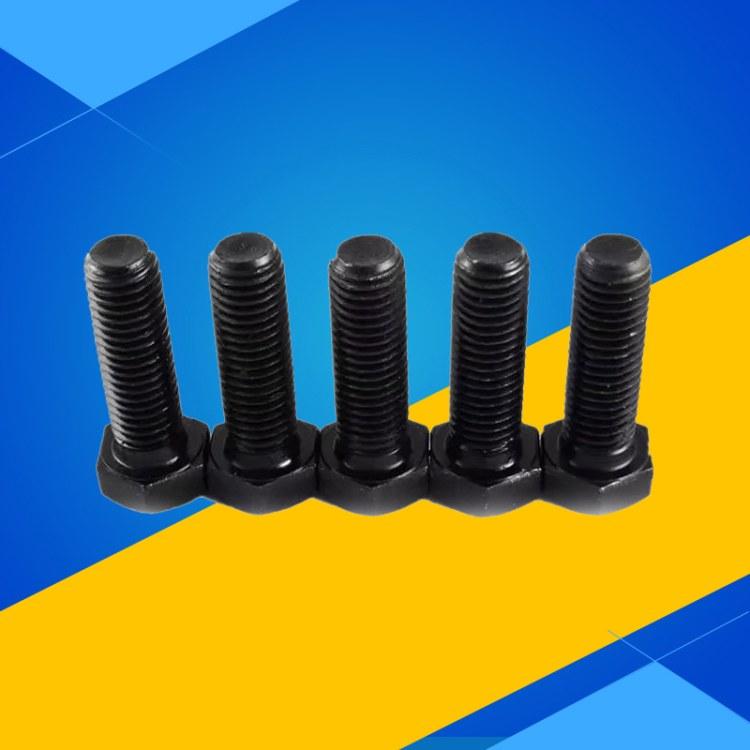 台力德高强度8.8螺栓 可定制-镀锌-调制发黑螺栓