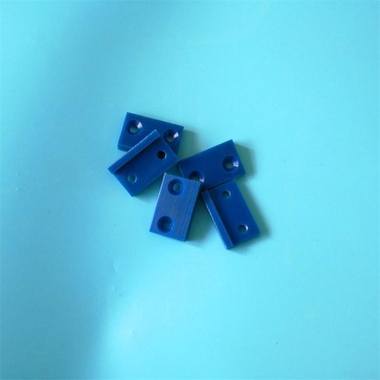 定制尼龙套 异形件  塑料加工件 注塑加工耐磨尼龙垫块