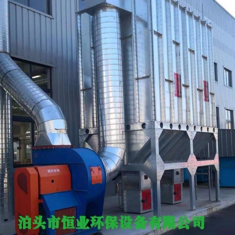 恒业环保厂家直销木工除尘器家具厂专用除尘器布袋脉冲式除尘系统