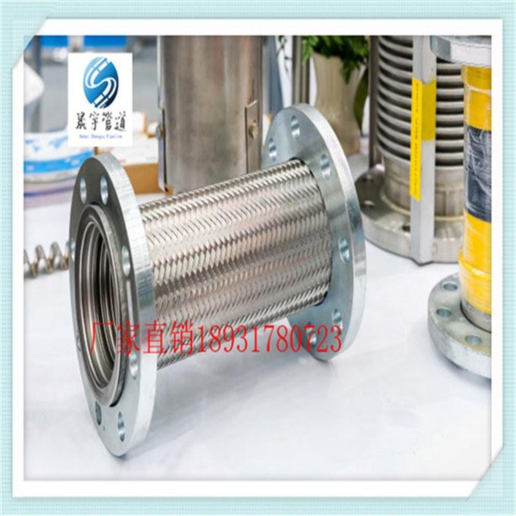 厂家供应-波纹金属软管-泵连不锈钢软连接- 法兰多种-长度随机