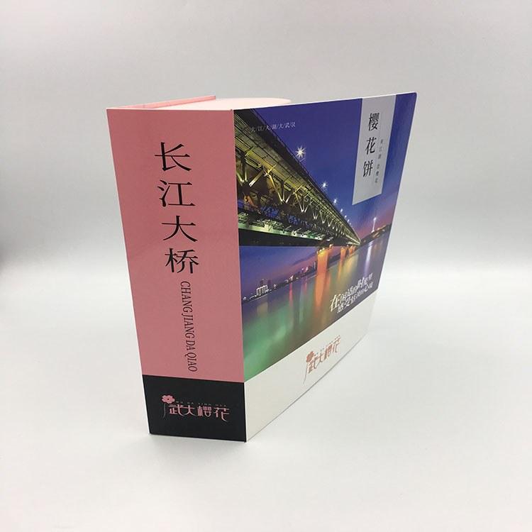 北京食品禮盒 定制生產廠家 美臣達包裝公司