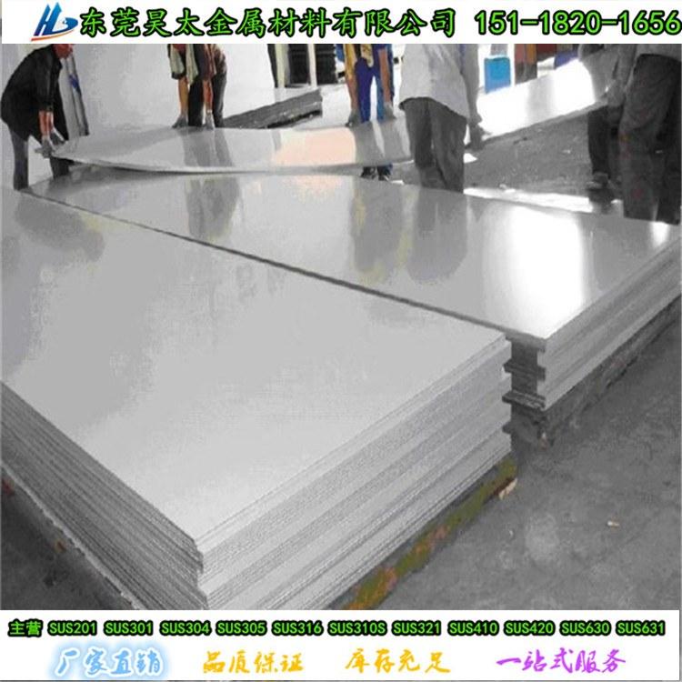 太钢304L不锈钢板 耐腐蚀0.5-3mm冷轧不锈钢板 022Cr19Ni10国标不锈钢平板