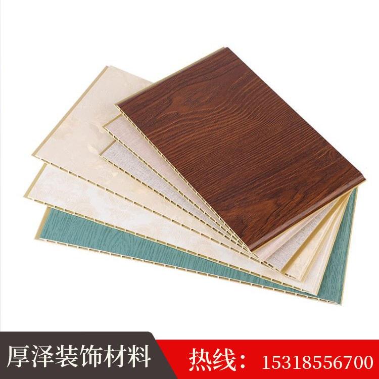 厚泽厂家直销竹木纤维集成墙板 300*9平缝V缝新型室内环保材料 全屋定制
