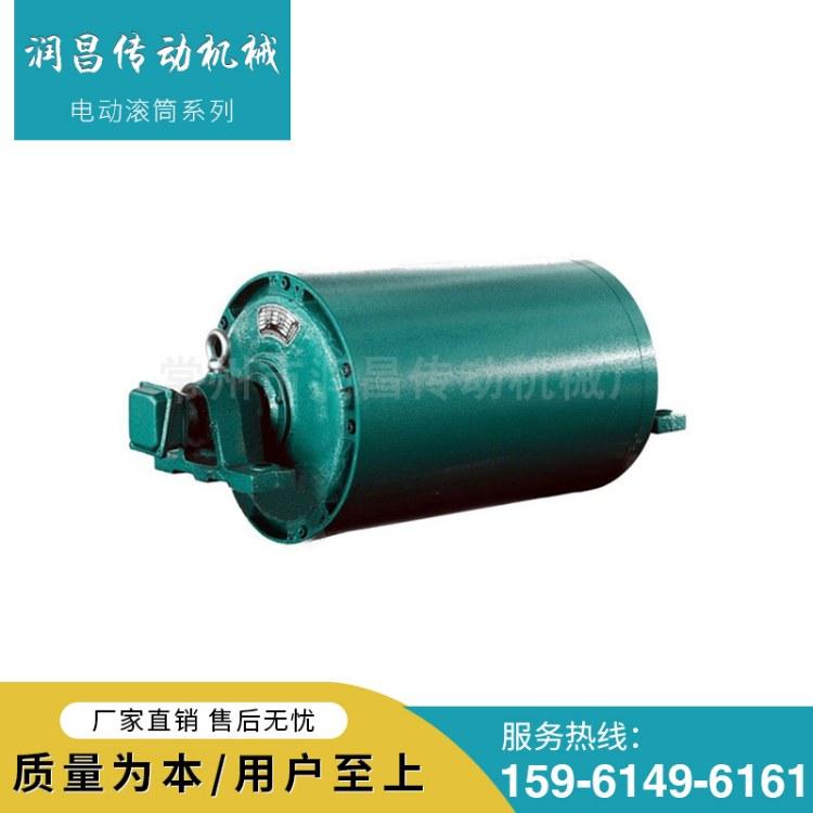 厂家直销各种系列电动滚筒输送电动滚筒长期供应