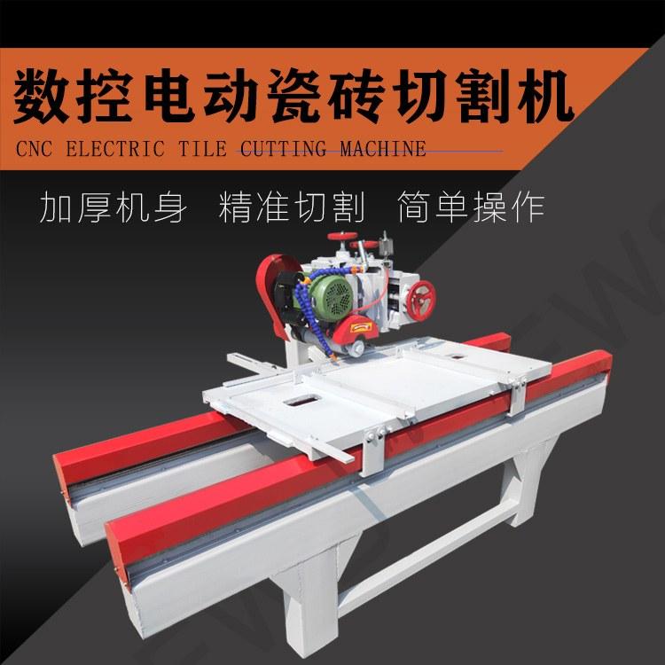 瓷砖切割机 小型 电动 无尘 多功能石材切割机 浩犇机械