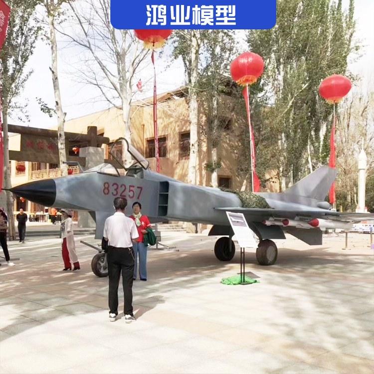 山东铁艺军事模型大型武直十仿真歼十五战斗飞机比例1-1歼10 厂家直销