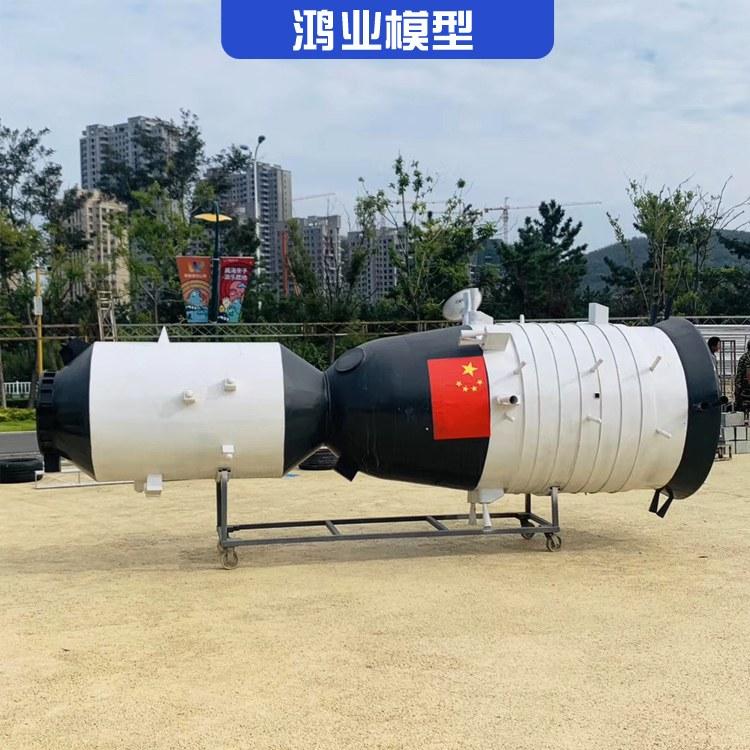 厂家定做新款长征5号运载火箭1-700仿真合金航天军事火箭模型铁艺展示摆件