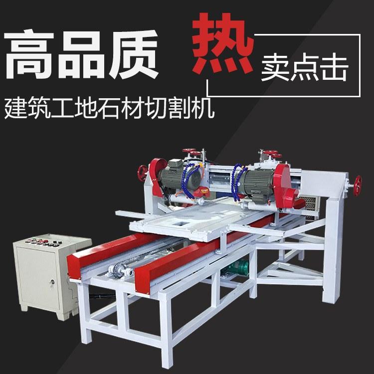 瓷砖切割机 台式瓷砖切割机厂家 多功能大理石倒角机价格