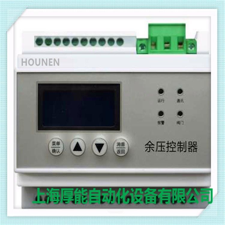HNYA-KQ正压送风余压控制器