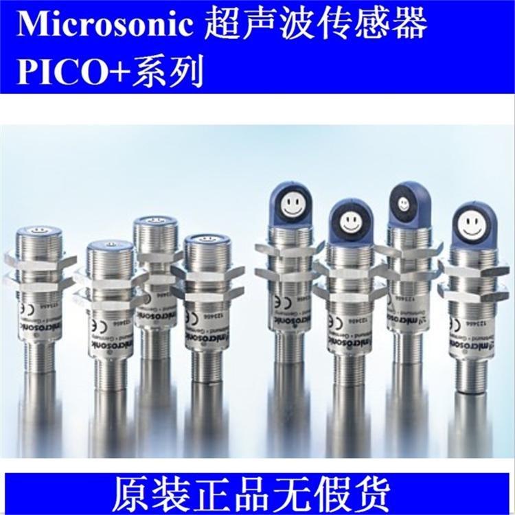 供应超声波传感器PICO系列德国Microsonic超声波传感器质优价廉