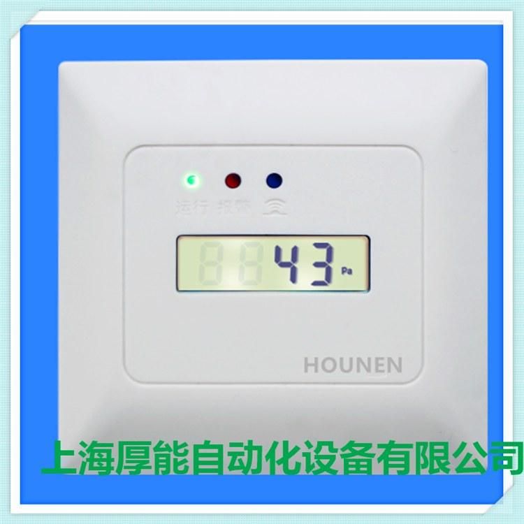 整套余压监控系统数显微差压余压传感器 模拟量传感器证书齐全包验收
