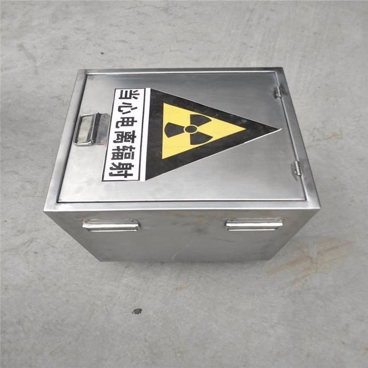 鑫诺放射源存放铅箱 放射性废物铅桶 核医学铅箱