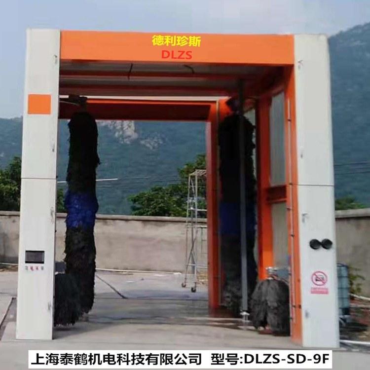 德利珍斯 DLZS  大巴洗车机 DLZS-UX-3BUS(含污水循环版) U型往复式大巴洗车机3刷