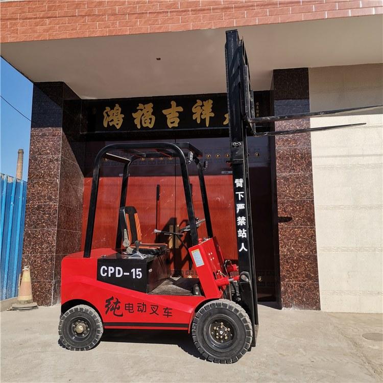千景山 电动叉车销售  环保型电动叉车 可定制 低噪音 零排放
