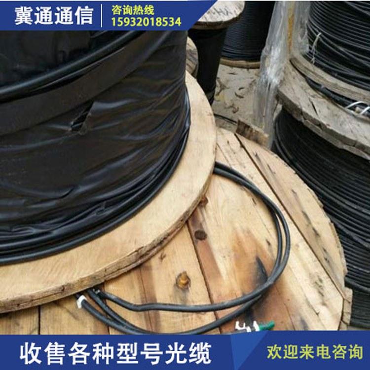 冀通 光缆回收价 光缆回收价格