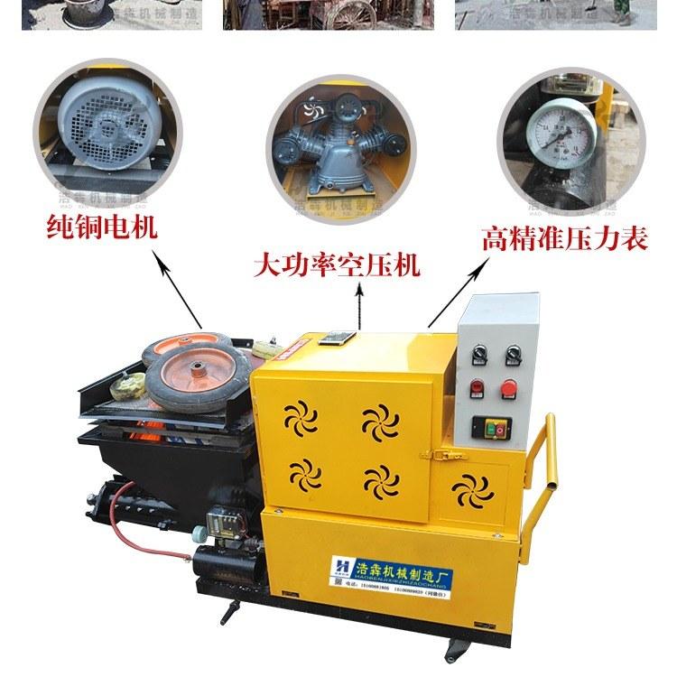 自动粉墙机腻子抹灰机小型室内多功能石膏喷浆机水泥砂浆喷涂机