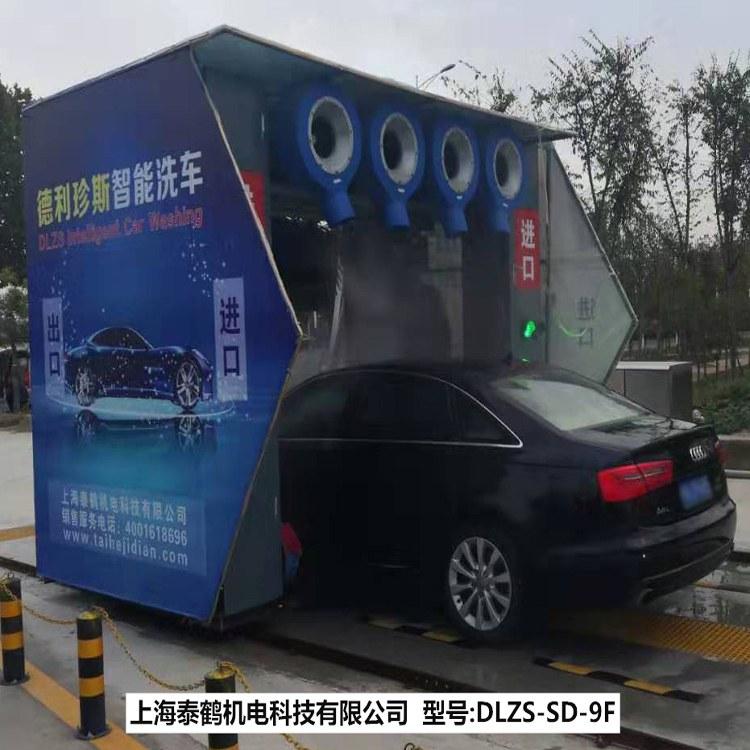 德利珍斯 DLZS  龙门往复式洗车机