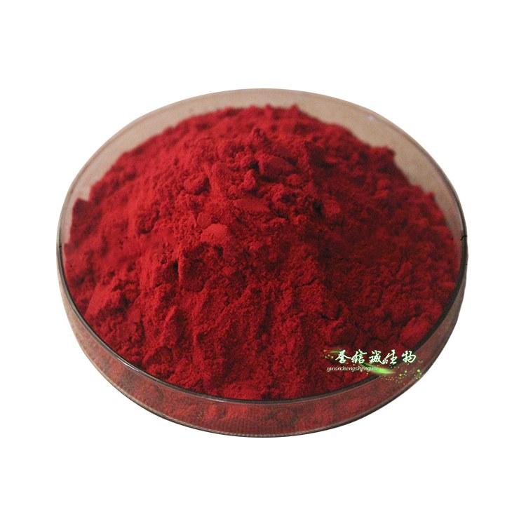 誉信诚 食品级 萝卜红色素 着色剂 天然萝卜红色素厂家