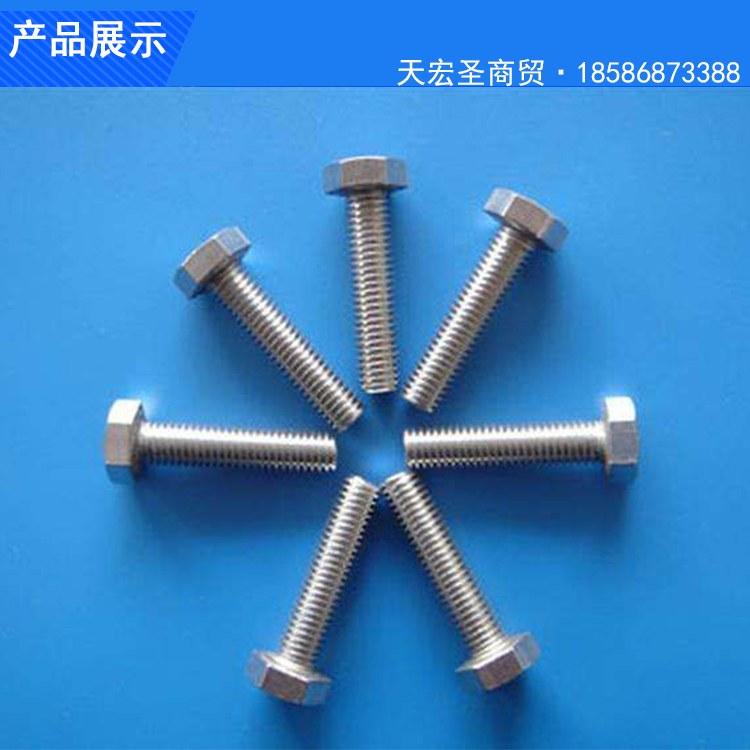 贵州高强度螺丝批发 六角螺栓