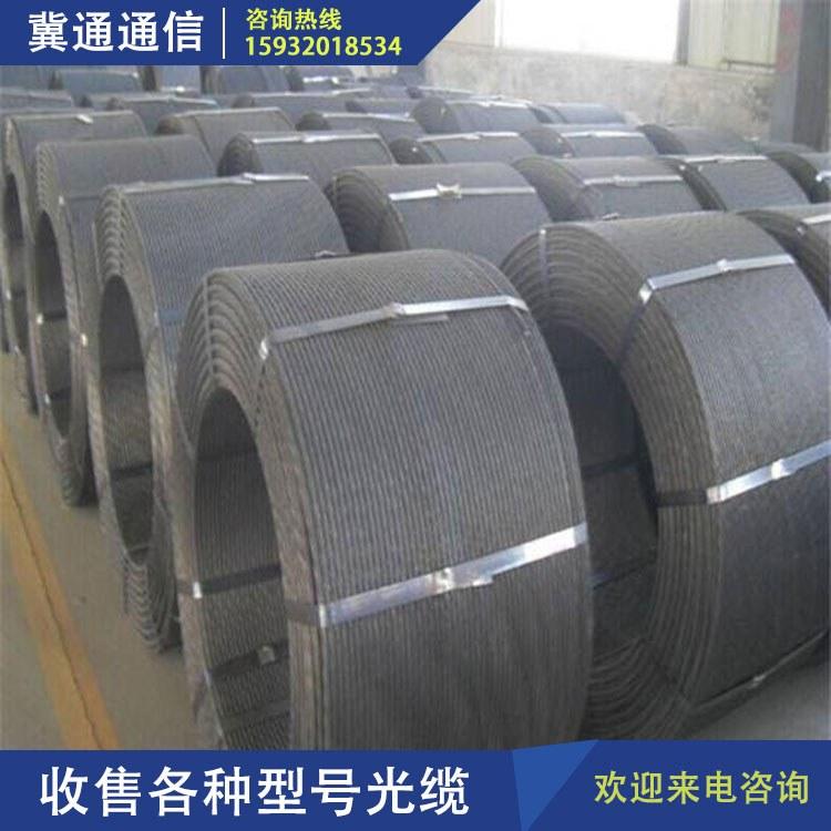 冀通 回收钢绞线 通讯钢绞线 各种型号
