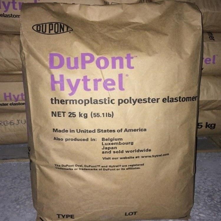 现货供应高透明 耐低温高抗冲 可报价TPE/美国杜邦/3078原料 Hytrel