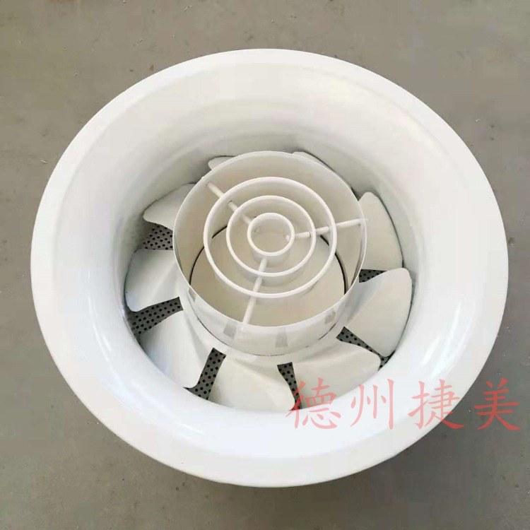 鋁合金變流態旋流風口廠家直銷 變流態旋流噴口
