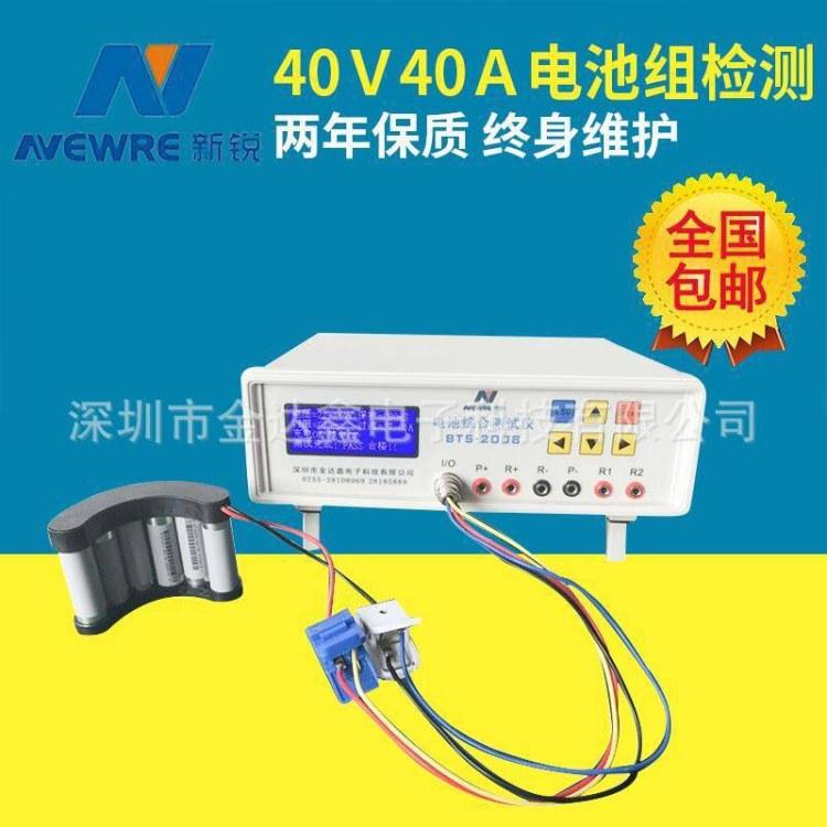 新锐NEWRE 电池综合测试仪 电池组综合测试仪