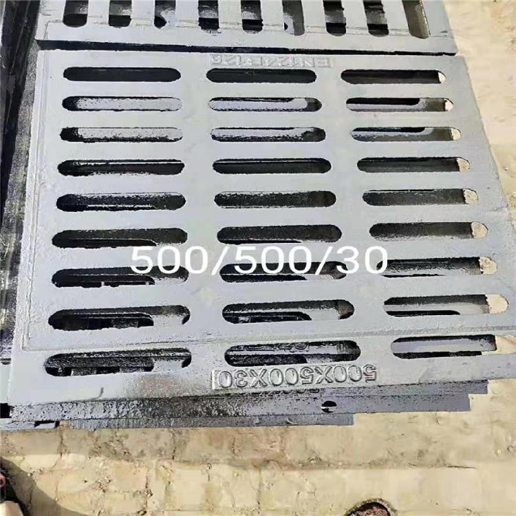 球墨铸铁盖板生产厂家 球墨铸铁雨水篦子福州资讯