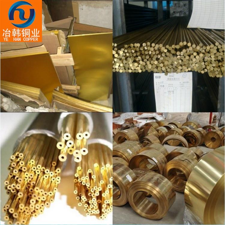 采购C36000铅黄铜管才对应中国哪个牌号