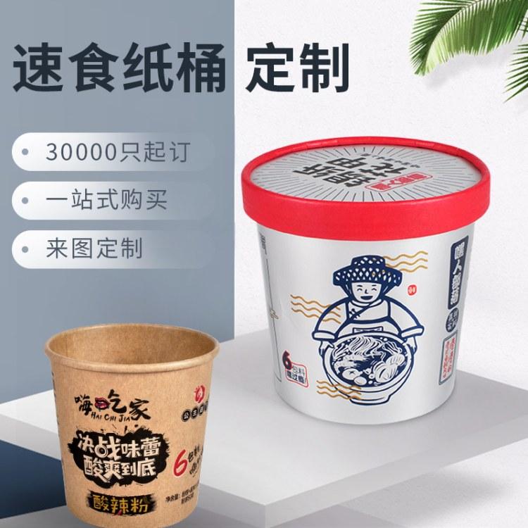 安徽盒小美牛皮纸汤碗外卖汤桶打包汤碗可带盖圆形汤杯快餐粥纸碗一次性打包