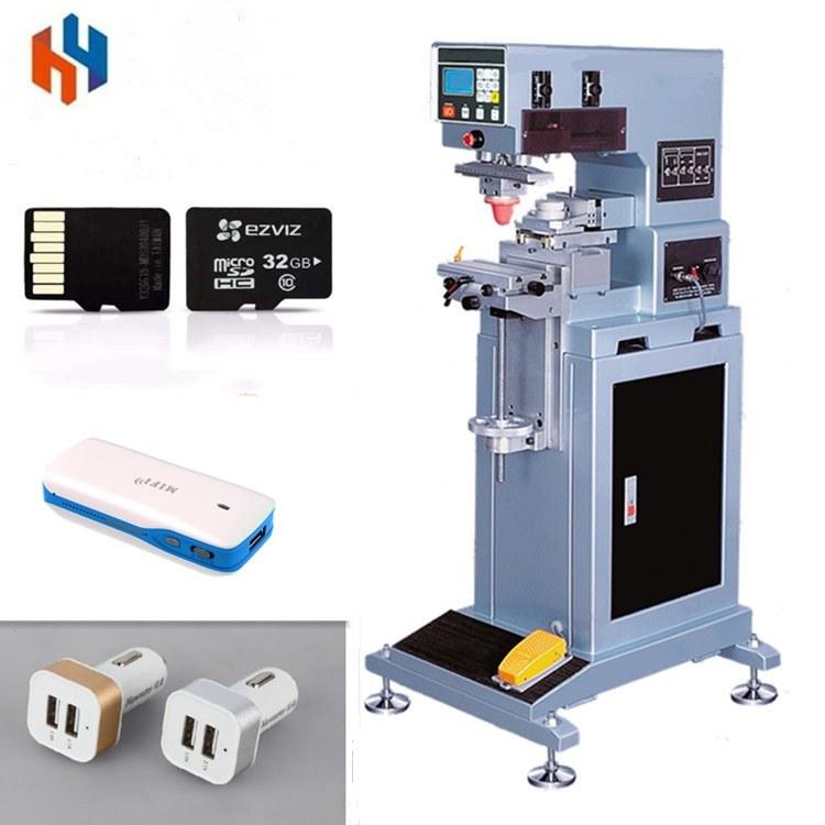 耳机移印机全自动耳机印机 鼠标移印机 全自动鼠标印刷机