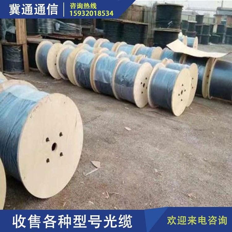 冀通 光缆回收ADSS 光缆回收