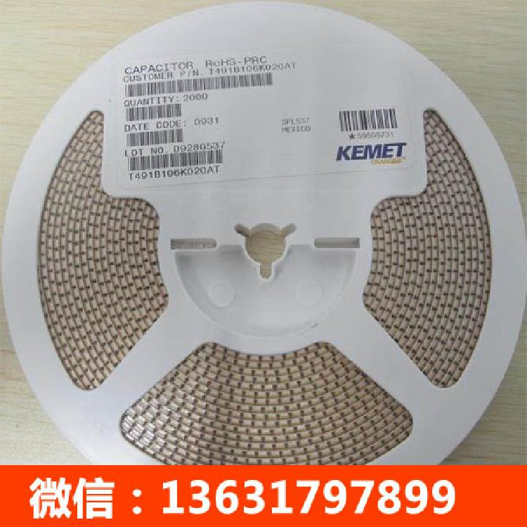 深圳电子原件回收 这里帮您报价