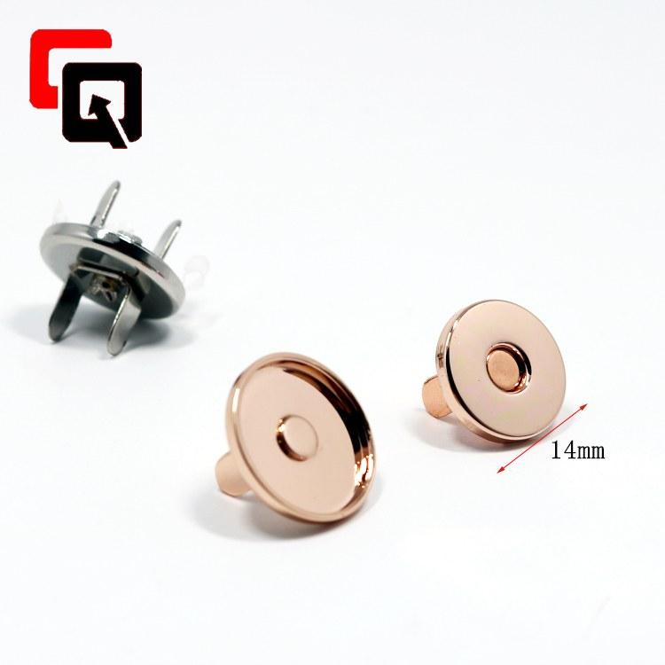 批发五金配件磁钮 18mm14mm金属全盖磁钮扣 隐形磁铁扣 长勤五金厂家定制