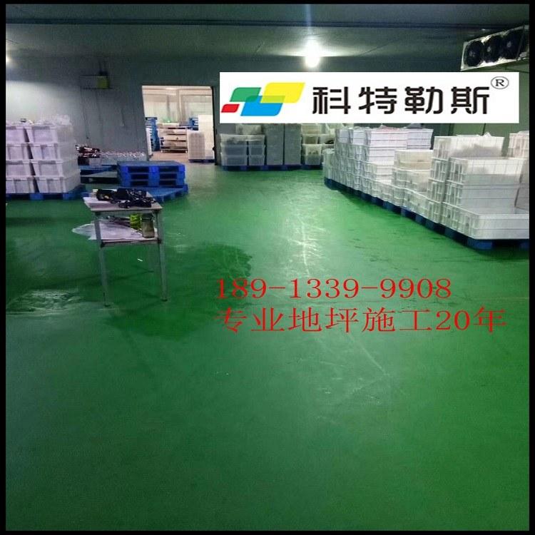 厂家承接环氧地坪,环氧自流平地坪,耐磨地坪,防腐地坪等