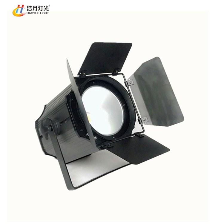 200W回光灯 舞台灯光设备 影视面光灯