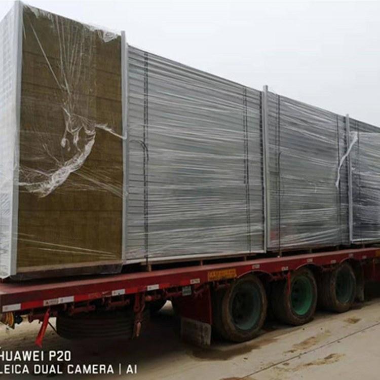 岩棉净化板-岩棉净化板厂家