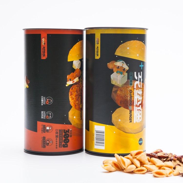 安徽盒小美圆形彩色花茶包装纸罐定制圆筒食品牛皮纸茶叶罐定做铁盖纸筒批发