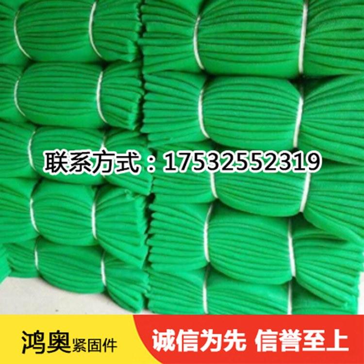 优质防尘网